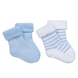 Hugo Boss pale blue socks - 2 pack